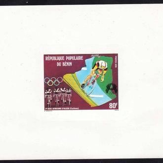 ЛОИ . Бенин 1980 г MNH - люксблок