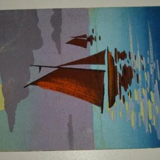 Старинная открытка Парусник