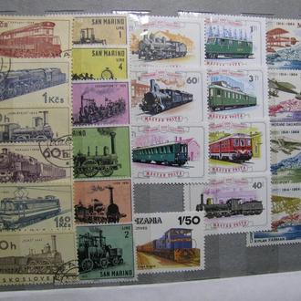 Набір марок 9 - 177 шт