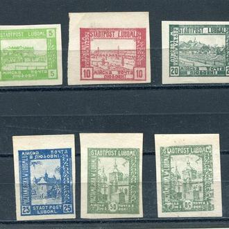 Серія марок міста Любовні (Любомля), Волинь. 1918 р.