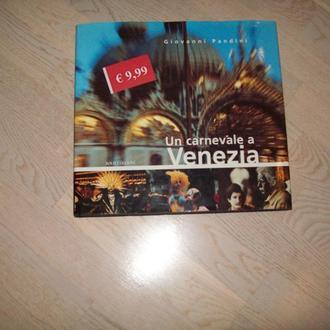 Дж. Пандини  Венецианский карнавал . Un carnevale a Venezia . ФОТОАЛЬБОМ