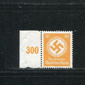 ГЕРМАНИЯ 1934 * СЛУЖЕБНЫЕ МАРКИ 50пФ ВОДЯНОЙ ЗНАК