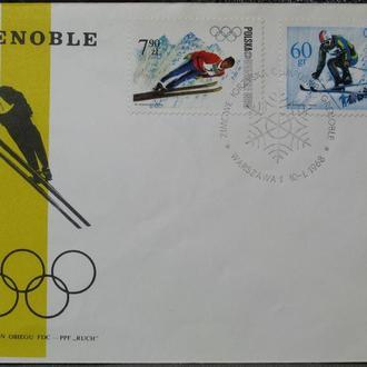 КПД 3 конверта Спорт Олимпиада X Гренобль 1968 год Польша