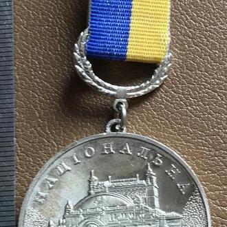 Національна опера України Київ 2001 100 років будівлі театру архітектор Віктор Шретер медаль