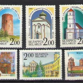 Беларусь 1992 ** Архитектура Замки Соборы Церкви серия MNH