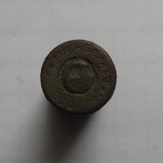 Револьверная гильза, производитель Селье и Белло, Рига. Калибр 320.