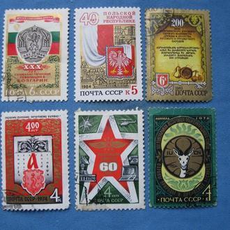 СССР 6 шт.