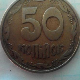 Монета 50 копеек 1994