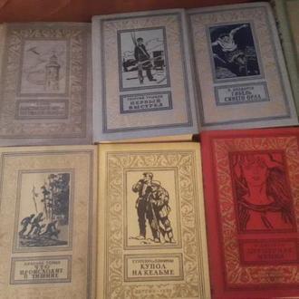 10 редких книг серии рамка