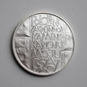 Чехия 200 крон 2007 г., BU, '650 лет Карлову мосту'