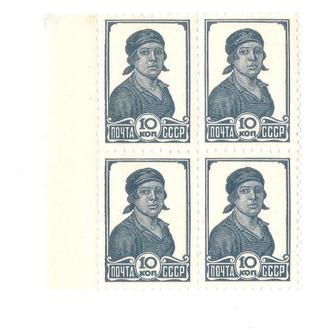 марка СССР 1936 год Стандарт