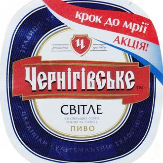 Чернигов.Харьков