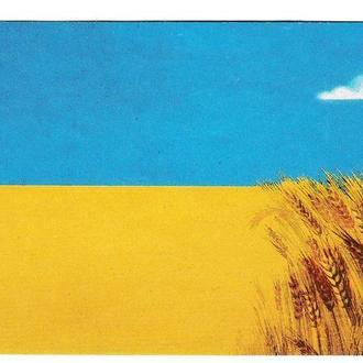 Календарик 1992 Україна