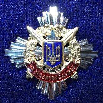 Відзнака Міністерства оборони України нагрудний знак За зразкову службу + документ