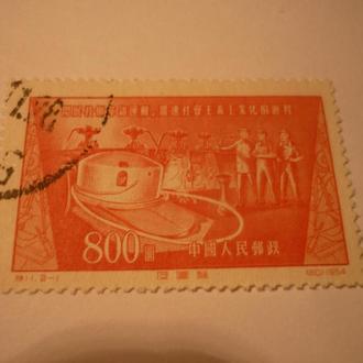 Китайская марка 1954 года (80).