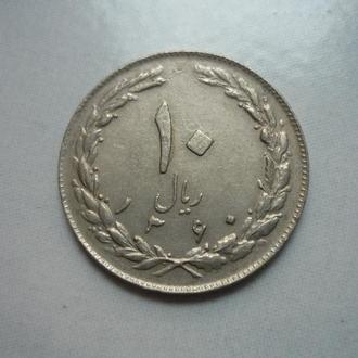 Иран 10 риалов 1360 =1981
