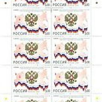 Россия 2001 МЛ Декларация независимости