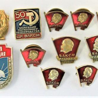 Значки 11 штук СССР разные Лот А 97
