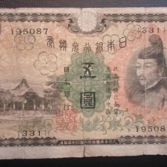 ЯПОНИЯ   5 иен 1930 год