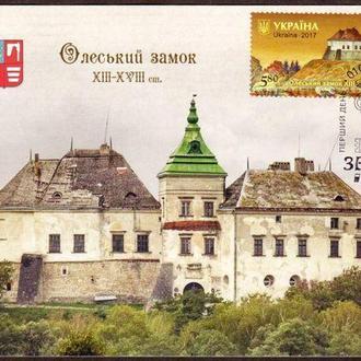 Картмаксимум Замки України - Олеський замок