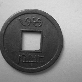 Азиатская монета