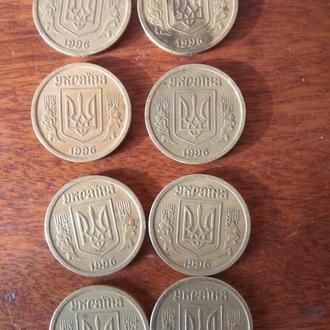 8 монет 1 гривня 1996 року випуску