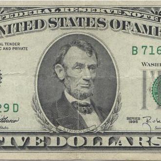 США_ 5 долларов 1995 года с обихода