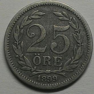 Швеция 25 эре 1899 год СЕРЕБРО!!!