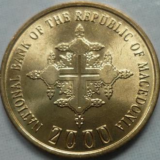 Македония 1 денар 2000 юб.