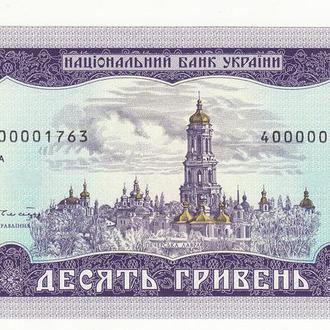 10 гривен 1992 Гетьман UNC Украина. Красивый номер 4000001763