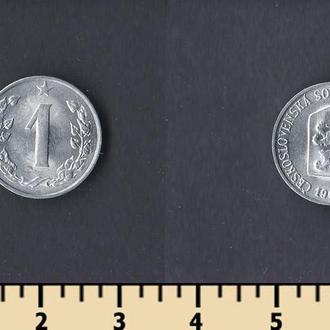 Чехословакия 1 геллер 1962