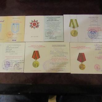 Наградные удостоверения 3