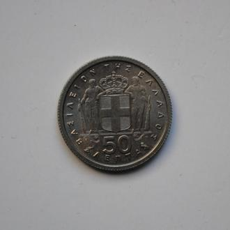 Греция 50 лепт 1962 г., UNC, 'Король Павел I (1954-1965)', РЕДКОЕ СОСТОЯНИЕ