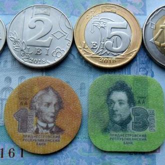Молдова 5, 10 лей 2018 г. Приднестровье 1, 3 рубля 2014 на выбор