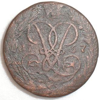2 копейки 1757 нижняя и гуртовая надписи
