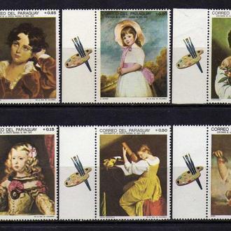 Парагвай Искусство Религия Живопись Серия Чистая Редкая