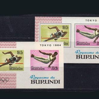ЛОИ . Бурунди 1964 г MNH - зуб + б/з - Токио