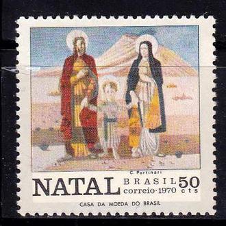 Бразилия 1970 г  MNH -