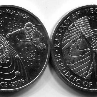 Казахстан, Первый выход человека в открытый космос * серия КОСМОС * 2006 год, UNC * Монеты Казахстан