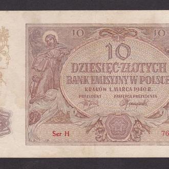 10 злотых 1940г. Польша.