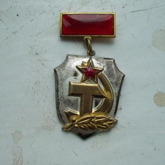 За активную работу в органах народного контроля СССР,эмаль