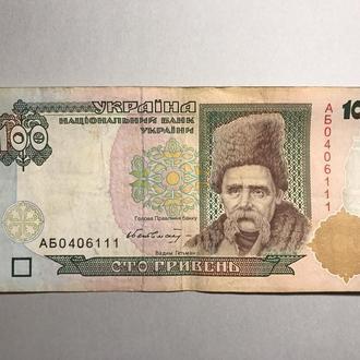 100 гривен интересный номер 1996 год Вадим Гетьман