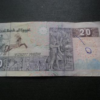 Египет. 20 фунтов.
