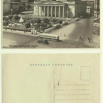 СССР Москва Большой театр 1953 г.