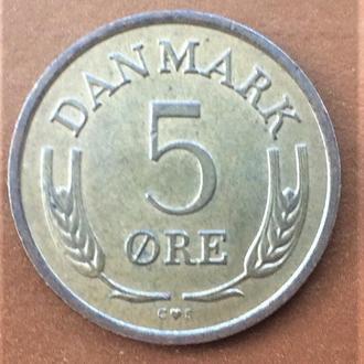 5 оре Дания 1971