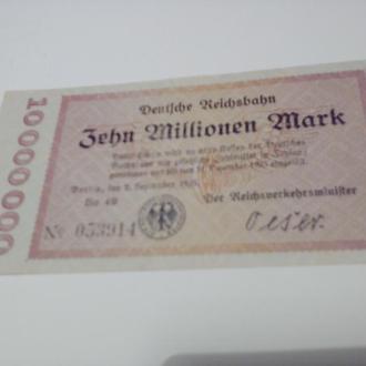 10 мільйонів марок-Німеччина-Рейх залізниця-1923