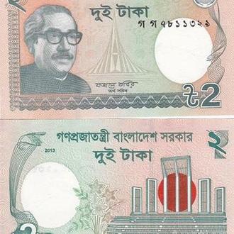 Бангладеш, 2 така, 2013 год UNC Пресс