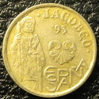 5 песет 1993 Іспанія Дорога святого Йакова