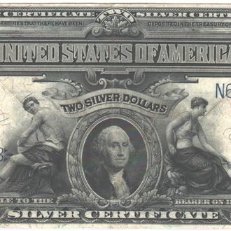 2 долларов США 1899 г. в VF
