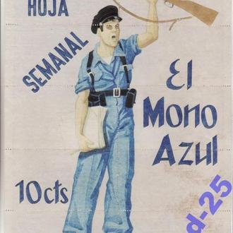 Испанские купоны Антифашист. альянс 1937 Таррагона цена снижена